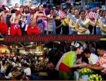 ชวนเที่ยว Hatyai Midnight Songkran 2017