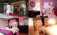 สาวกคิตตี้ห้ามพลาด!! Hello Kitty Room ที่โรงแรมย่านชินจูกุ