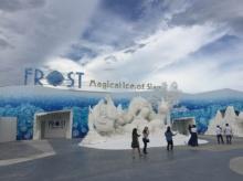 เมืองน้ำแข็ง frost magical ice siam ที่เที่ยวเปิดใหม่ ในพัทยา ใหญ่สุดในเอเชีย