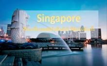 ที่ท่องเที่ยวยอดฮิตในสิงคโปร์ ที่ต้องไปซักครั้ง