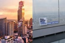 """พาชม!""""มหานคร สกายวอล์ค"""" แลนด์มาร์คใหม่บนตึกที่สูงที่สุดในไทย"""
