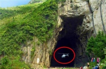 เปิดภาพถ้ำที่มีความจุ มากที่สุดในโลก ขนาดเฮลิคอปเตอร์ยังเข้าไปได้แถมสวยมาก!!