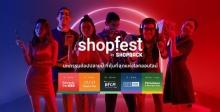 เที่ยวต่างประเทศประหยัดกว่ากับส่วนลดคุ้มๆ จาก Shopfest by ShopBack