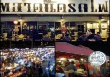 5 ตลาดนัดสุดชิคตอนกลางคืนยอดนิยมของคนกรุงเทพฯ