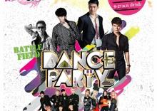 """Battle Field Dance Party"" ครั้งแรกในไทย ปาร์ตี้สุดมันส์ครั้งใหญ่ใจกลางเมือง"