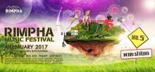 กุมภาหน้ามีหนาว เทศกาลดนตรี Rimpha Music Festival ครั้งที่ 5 พาหะนำโยก